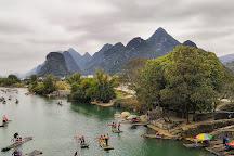 Yulong River, Yangshuo County, China