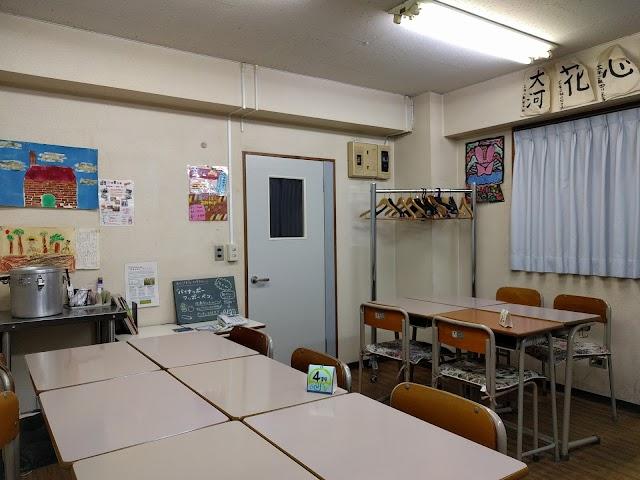 Kyushoku Toban