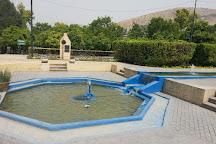 Delgosha Garden, Shiraz, Iran