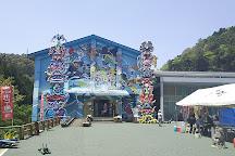 Kaiyodo Hobby Museum Shimanto, Shimanto-cho, Japan