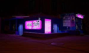 секс шоп LoveStory