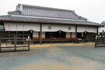 Kiga Checkpoint, Hamamatsu, Japan