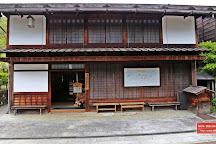 Nagisomachi Museum (Tsumagojuku Honjin), Nagiso-machi, Japan