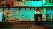 Аптека А+, улица Строителей, дом 12 на фото Киева