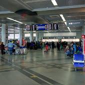 Аэропорт  Mineralnye Vody MRV