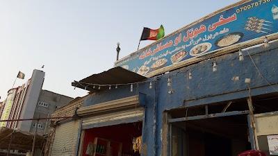 Sakhy Hotel