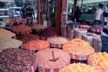 MalatyaPark Shopping Center, Malatya, Turkey