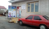 Магазин Комфортный сон на фото Новограда-Волынского