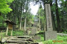 Iwami Ginzan Silver Mine, Oda, Japan