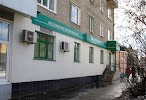 Сбербанк, улица Октябрьской Революции, дом 292 на фото Коломны
