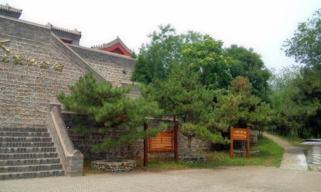 Gubeikou Great Wall Kangzhan Memorial Hall
