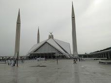 CDA Park Islamabad