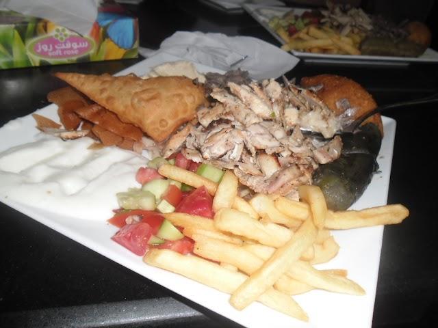 Abu Ammar Syrian Restaurant