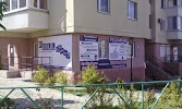 Школа разговорного английского языка FULLSPEAK, микрорайон Дубрава-3, дом 6А на фото Старого Оскола