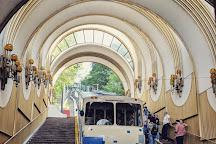 Kiev Funicular, Kyiv (Kiev), Ukraine