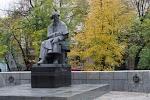 Памятник Н.Г. Чернышевскому, улица Покровка на фото Москвы