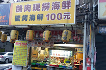 Liaoning Street Night Market, Taipei, Taiwan