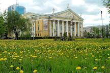 Chelyabinsk Museum of Art, Chelyabinsk, Russia
