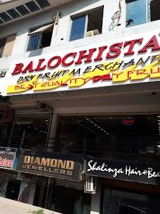 Balochistan Dry Fruit islamabad