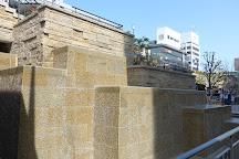 Sunken Garden, Castle Garden, Himeji, Japan