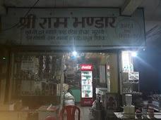 kirana and coffee shop gaya