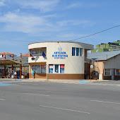 Автобусная станция  Sunny Beach