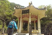 Lushui Trail, Xiulin, Taiwan