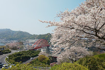 Ondonoseto Park, Kure, Japan