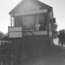 Epping Ongar Railway london