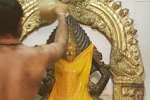 Sri SivaKrishna Temple, Singapore, Singapore