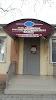 Усть-Лабинская торгово-промышленная палата на фото Усть-Лабинска