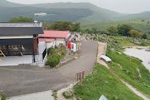 Akiyoshidai Karst Observatory, Mine, Japan