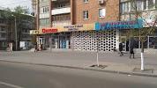 Донская оптика, Красноармейская улица на фото Ростова-на-Дону