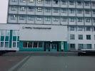 РНПЦ Кардиология, улица Розы Люксембург на фото Минска
