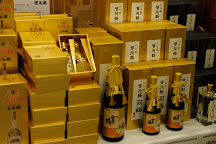 Kamotsuru Sake Brewery, Higashihiroshima, Japan