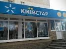 Київстар на фото Бровар