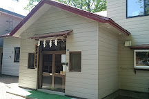 Soma Shrine, Sapporo, Japan