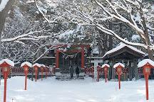 Fushimi Inari Shrine, Sapporo, Japan
