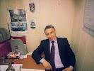 Гороскоп, журнал, улица Тургенева на фото Хабаровска