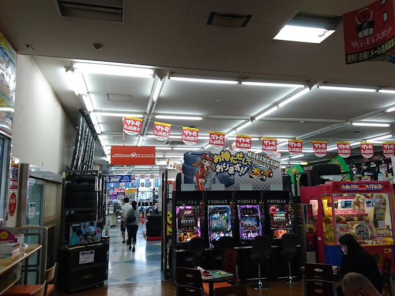 オートバックス八王子石川工業団地店