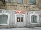 Viessmann, Молодогвардейская улица, дом 72 на фото Самары