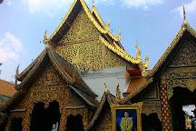 Central Festival Chiang Mai, Chiang Mai, Thailand