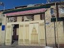 Налоговая Инспекция на фото Хасавюрта