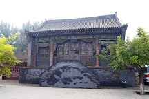 Shuanglin Temple, Pingyao County, China