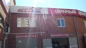 У Колеса, улица Говорова на фото Томска