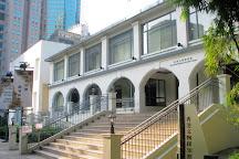 Hong Kong Heritage Discovery Centre, Hong Kong, China