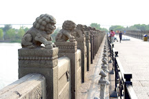 Lugou Qiao (Marco Polo Bridge), Beijing, China