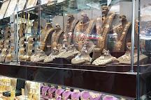 Dubai Municipality Museum, Dubai, United Arab Emirates