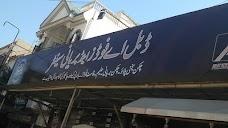 A.A Pakwan & Fast Food Centre karachi