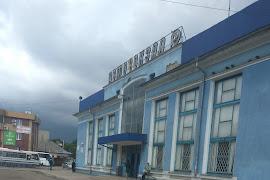 Автобусная станция   Chernovtsy